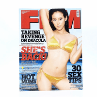 FHM ฉบับที่ 42 10/2006 หนิง