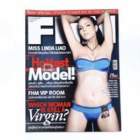 FHM ฉบับที่ 46 February 2007 ซอนย่า คูลิ่ง