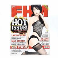 FHM ฉบับที่ 39 07/2006 เมย์ เฟื่องอารมย์