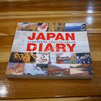 Japan Diary กาลครั้งหนึ่ง เมื่อใบไม้เปลี่ยนสี