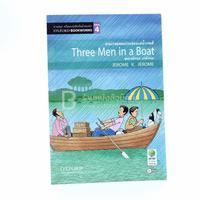 Three Men in a Boat สามเกลอจอมป่วนล่องแม่น้ำเทมส์