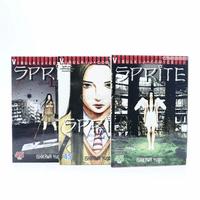Sprite เล่ม 1-3