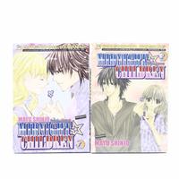 Midnight Children 2 เล่มจบ - Mayu Shinjo