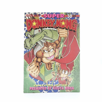 Super Donkey Kong เล่ม 1