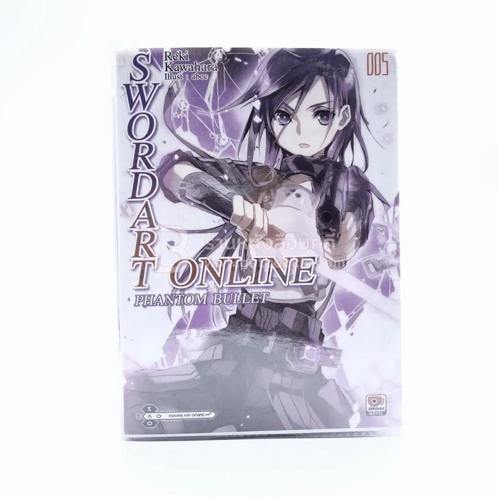Sword Art Online ซอร์ด อาร์ต ออนไลน์ เล่ม 5