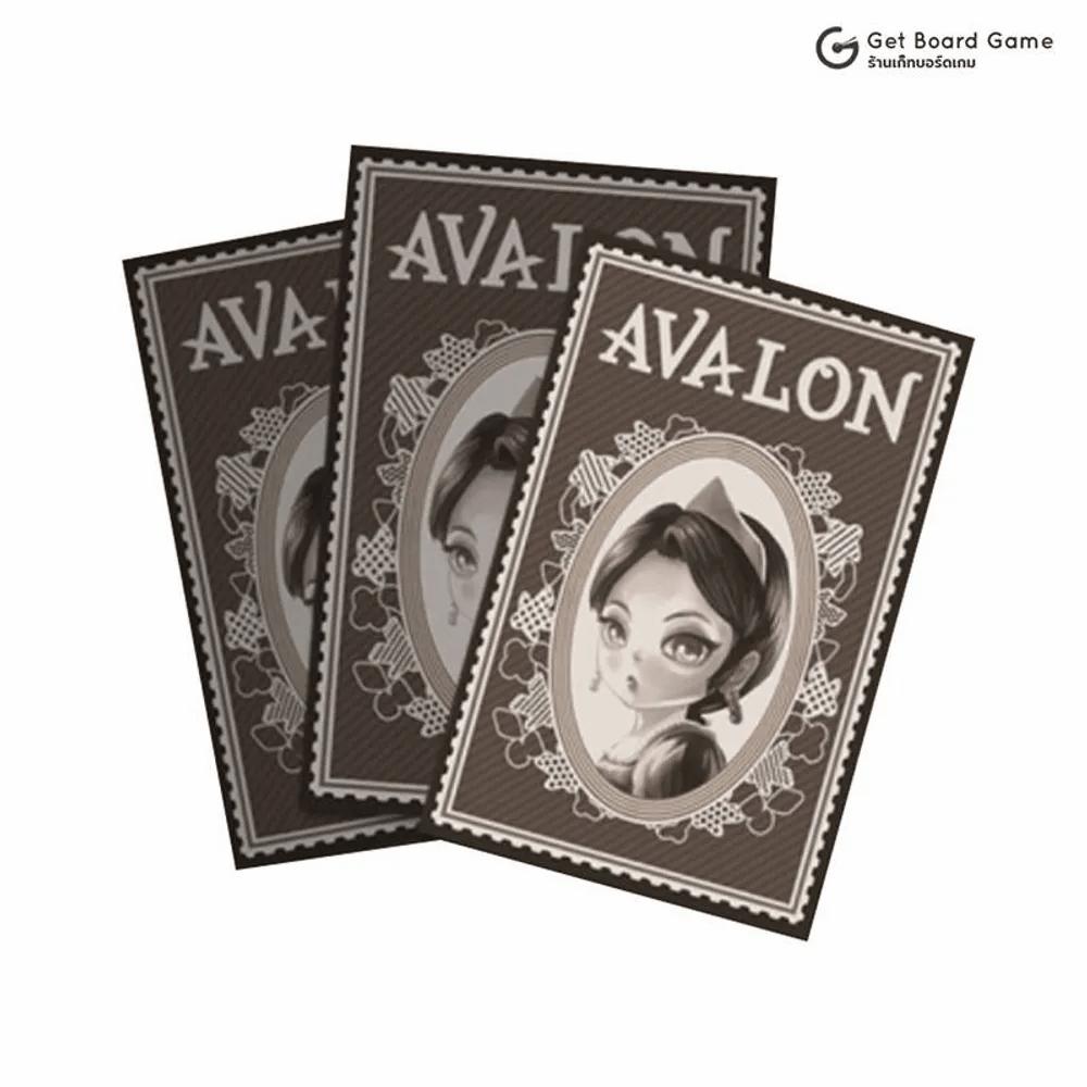 ซองพรีเมี่ยม Avalon