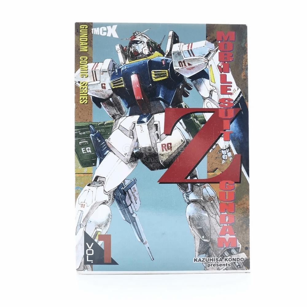 Mobile Suit Z Gundam เล่ม 1