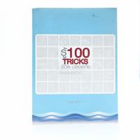 รู้ 100 Tricks ชีวิตปลอดภัย
