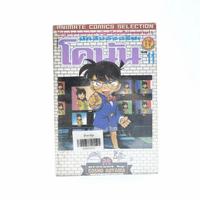 นักสืบอัจฉริยะ โคนัน ภาค T.V. Vol.11