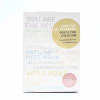 Cards For All Occasions ; Poems For Everyone กลอนเพื่อทุกโอกาส การ์ดเพื่อทุกคน