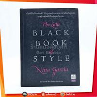 The Little Black Book Of Styel