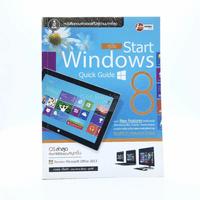 คู่มือ Star Windows 8 Quick Guide