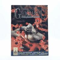 Advanced Thailand Geographic ปีที่ 6 ฉบับที่ 44 พ.ย.-ธ.ค.2543