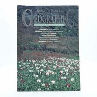 Advanced Thailand Geographic ปีที่ 2 ฉบับที่ 21 พ.ศ.2540