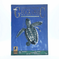 Advanced Thailand Geographic ปีที่ 7 ฉบับที่ 50 ม.ค.2545