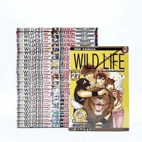 Wild Life สัตวแพทย์มือใหม่หัวใจเมโลดี้ 27 เล่มจบ ✦