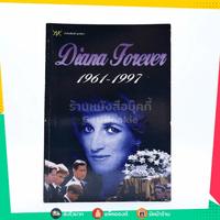 Diana Forever 1961-1997