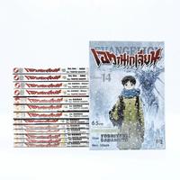 Evangelion เอวานเกเลียน 14 เล่มจบ ✦