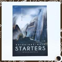 Starters สตาร์ตเตอร์ พราง