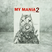 My Mania 2 รวมเรื่องสั้นจิตหลุด - เอกสิทธิ์ ไทยรัตน์