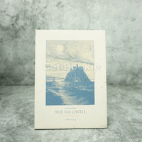 The Sea Castle - ทรงศีล ทิวสมบุญ
