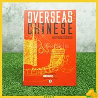 ลอดลายมังกรโพ้นทะเล The Overseas Chinese
