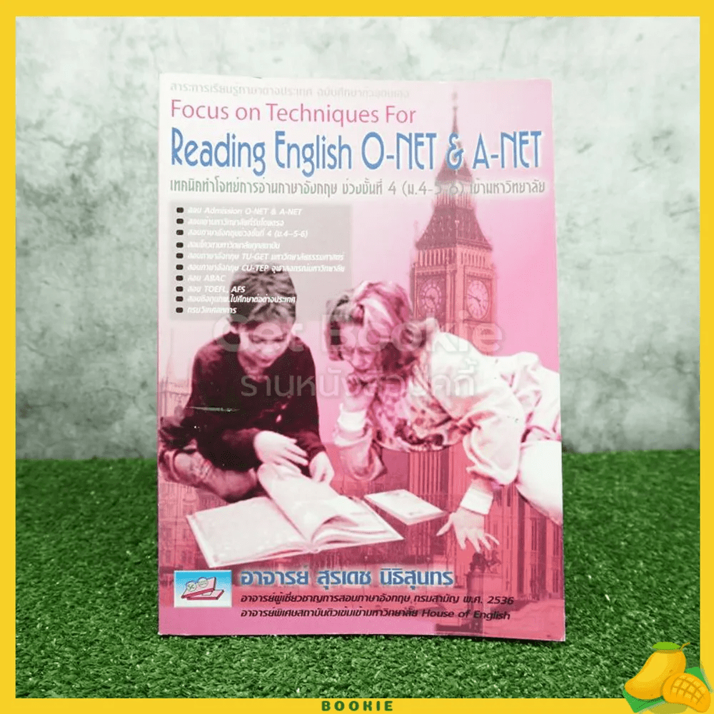 Focus On Techniques For Reading English O-Net & A-Net