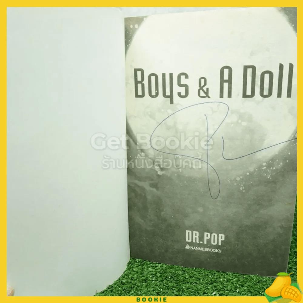 Boys & A Doll บอยส์แอนด์อะดอลส์ (มีลายเซ็น)