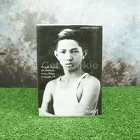 Boxset ชีวิตนักสู้ ดร.เทียม โชควัฒนา 10 เล่ม Limited Edition