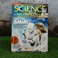 Science Illustrated August 2013