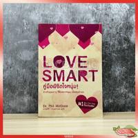 Love Smart คู่มือพิชิตใจหนุ่ม