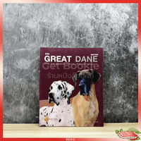 Great Dane Dog's Story