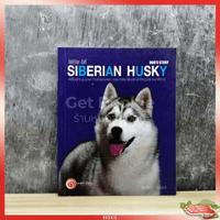 Siberian Husky Dog's Story