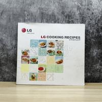 LG COOKING RECIPES อาหารตามราศี
