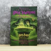 Harry Potter แฮร์รี่ พอตเตอร์ กับเจ้าชายเลือดผสม
