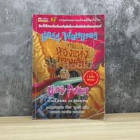 Harry Potter แฮร์รี่ พอตเตอร์ กับห้องแห่งความลับ