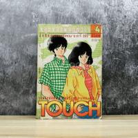 Touch ทัช ขลุกขลิกพลิกหัวใจ เล่ม 4