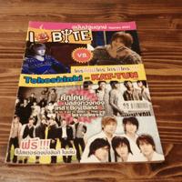 I Bite ฉบับปฐมฤกษ์ มิถุนายน 2551