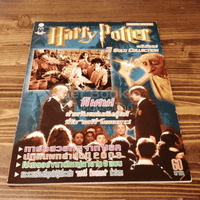 Harry Potter ฉบับพิเศษ 3 Gold Collection