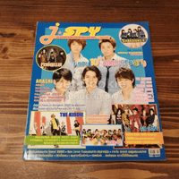 J-SPY Vol.10 No.120 Oct 2009