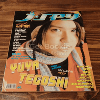 J-spy Vol.8 No.85