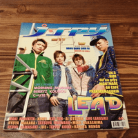 J-spy Vol.8 No.90