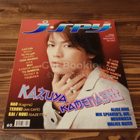 J-spy Vol.8 No.91