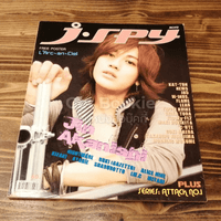 J-spy Vol.8 No.93