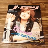 J-spy Vol.8 No.93