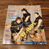 J-spy Vol.6 No.62