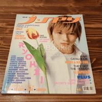 J-spy Vol.6 No.68
