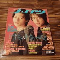 J-spy Vol.5 No.54