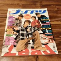 J-spy Vol.5 No.57