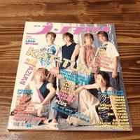 J-spy Vol.5 No.59